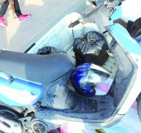 Tentative de braquage du fourgon de Brinks - 3 personnes à Tsiafahy
