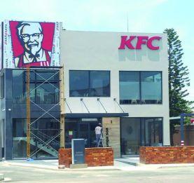 KFC Madagascar - Ouverture dans une semaine