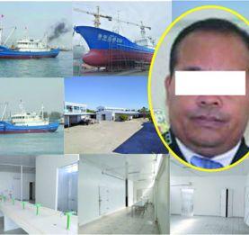 Exploitation halieutique - Un investisseur étranger arnaqué de plusieurs milliards ariary